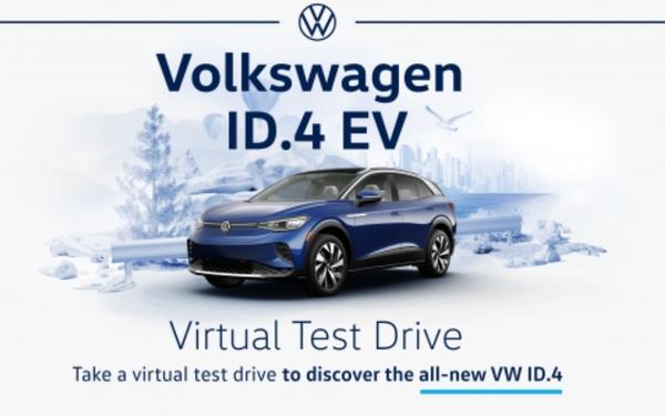 Volkswagen, Pinterest Collaborate On Virtual Test Drive