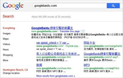 GoogleBaidu
