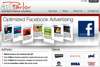 continuing its roll up of online ad companies performance ad network adknowledge has acquired facebook advertising platform adparlor - Online Advertising Specialist