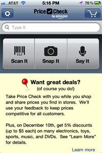 PriceCheck-App-
