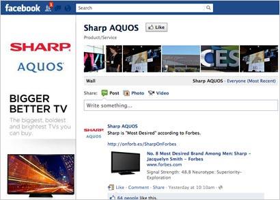 Facebook-Sharp