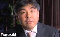 Eisuke-Tsuyuzaki