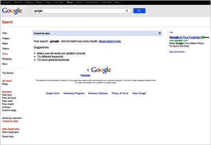 Google search returns blank page - Stack Overflow