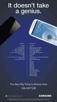 Samsung-Ad-B