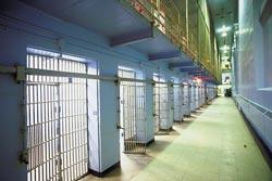 Jail-B