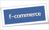 f-commerce-A