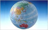 Globe-AA2