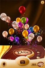 dove_3.jpg