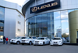 Lexus-dealership-B
