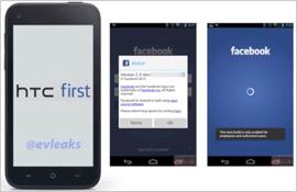 Facebook-phone-B2