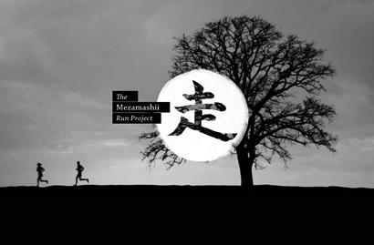 Run-Project