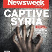 Captive: Undercover inside Syria's jails