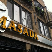 New Middle Eastern Restaurant Opens in Chicago