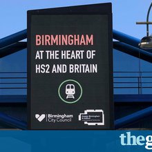 The Guardian: What is HS2 and how much will it cost?