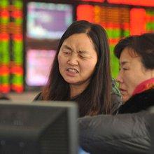 Circuit Breaker Suspension Renews Concern China Lacks Game Plan