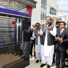 Pakistan inaugurates 5th nuclear power plant to solve energy crisis