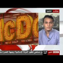BBC Arabic TV 2015 10 03 14 39 54