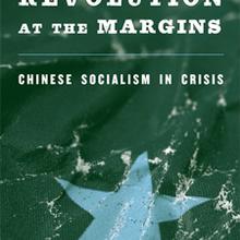 Havoc in Mao's Heaven - Harvard University Press Blog