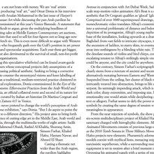 HBAA_Eye of the Thunderstorm_Marina Iordan.pdf