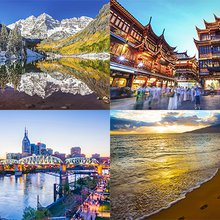 14 Insanely Cheap Destinations for Spring 2016 - SmarterTravel.com
