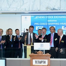 Cosco formally takes over Piraeus port with stock exchange ceremony