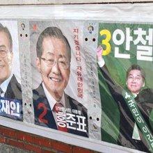 South Korea poll stirs political awakening among young- Nikkei Asian Review