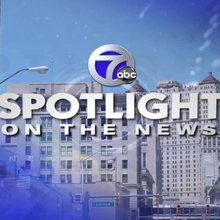 Spotlight on the News: A look back at 2016 & a look forward to 2017