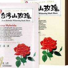 Trust Me: The Best Sheet Masks Are Made From Silk in Taiwan