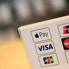 Paydirekt: So schlecht steht es um die Reformfähigkeit der Finanzwelt