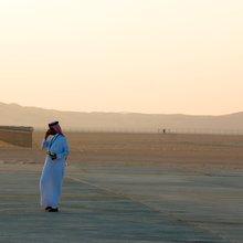 Third OPEC Summit in Riyadh