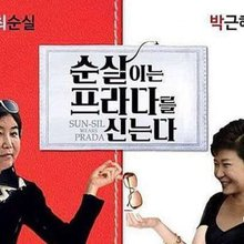 Unleash the memes: how South Koreans are mocking president's scandal with humour