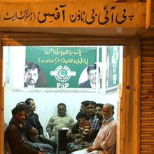 MQM-PSP territorial bouts - will they remain clean?