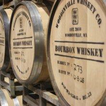 Glenmorangie and Ardbeg Parent Company Buys Woodinville Whisky Co. - Whisky Advocate