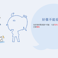 Chinese video site says content purge is 'self-censorship'