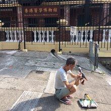 Hong Kong's Tai Ping Shan