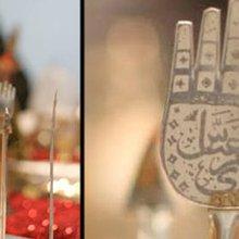 Slideshow: Ashura, the Unique Face of Shia Islam