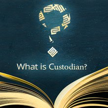 What is custodian and how to protect your capital when trading