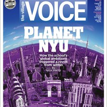 Planet NYU