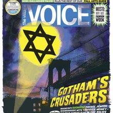 The Shomrim: Gotham's Crusaders