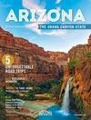 2015 Arizona Official State Visitor Guide