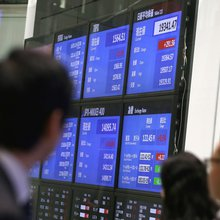 Japan's Financial Watchdog Queries Brokerages on HFT, Dark Pools