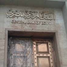 CBE to remove dollar deposit limits over upcoming months: IMF - Daily News Egypt
