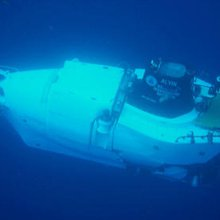 8 Surprising Facts About the Deepest Part of the Ocean