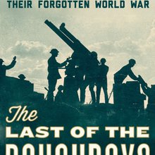 'The Last of the Doughboys' by Richard Rubin