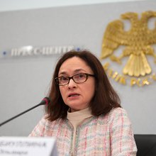 Bank of Russia Says Inflation in Check as Focus Turns to Economy