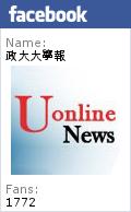 Uonline News No.1532~1538