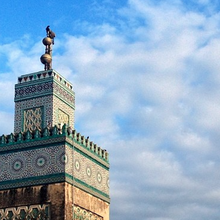 An insider's guide to Fez: Ceramics, courtyards and Macbook decals