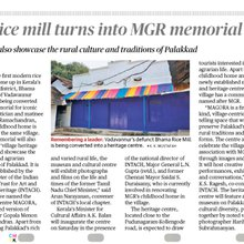 A rice mill in Palakkad turns into MGR memorial