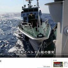 Without naming names, Japan video showcases effort to halt China maritime expansion | The Japan T...