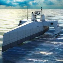 The Navy Is Working On A Drone Ship To Track Submarines